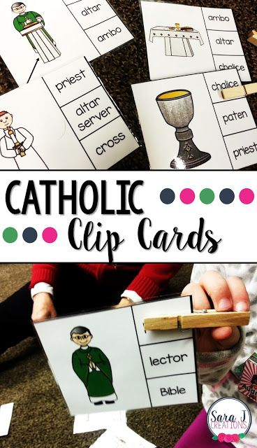 Catholic mass items clip cards are ideal for kids to review the parts of mass