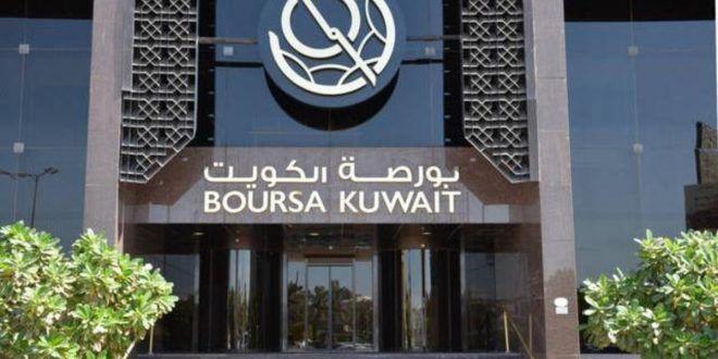 انتهاء التعاملات الصباحية فى بورصة الكويت على أرتفاع المؤشر العام لها 26 نقطة Kuwait Trading Red Zone