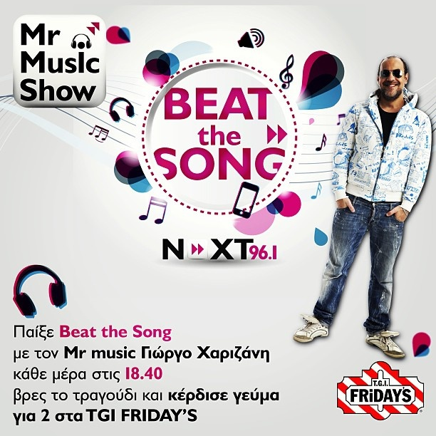 beat the song