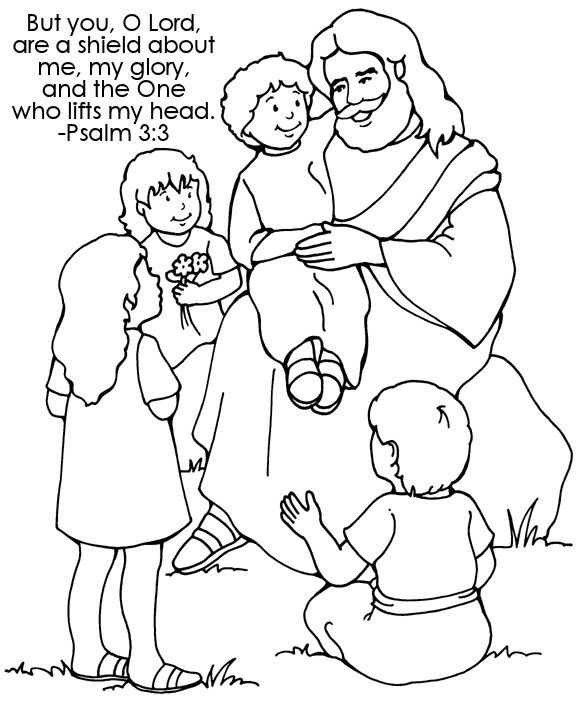 FREE Psalm 3:3 Kids Bible Lesson Activity Printables