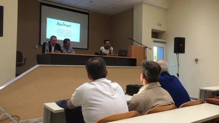 """Βιντεοσκόπηση εκδήλωσης """"Επιστημονική Γνώση και Διοικητική Πρακτική""""  του Μεταπτυχιακού στη Διοίκηση Επιχειρήσεων του ΤΕΙ Κεντρικής Μακεδονίας  Πέμπτη 26/5/2016"""