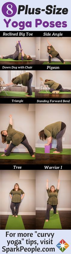 Think you're too heavy for a yoga workout? Think again. Check out these amazing plus-size yoga poses for any shape, size or fitness level.