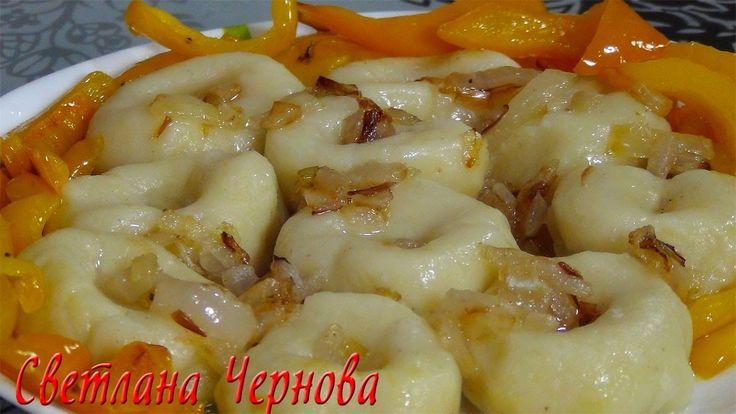 Аппетитные вкусные галушки РЕЦЕПТ картофель........0,5 кг мука.........4-6 ст л масло растительное......3 ст.л лук репчатый.......1-2 шт перец болгарский.......