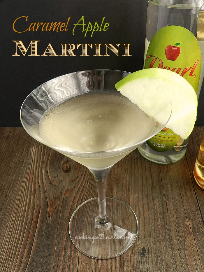 Caramel Apple Martini from cocktail contributor @Angela Martin with Curls