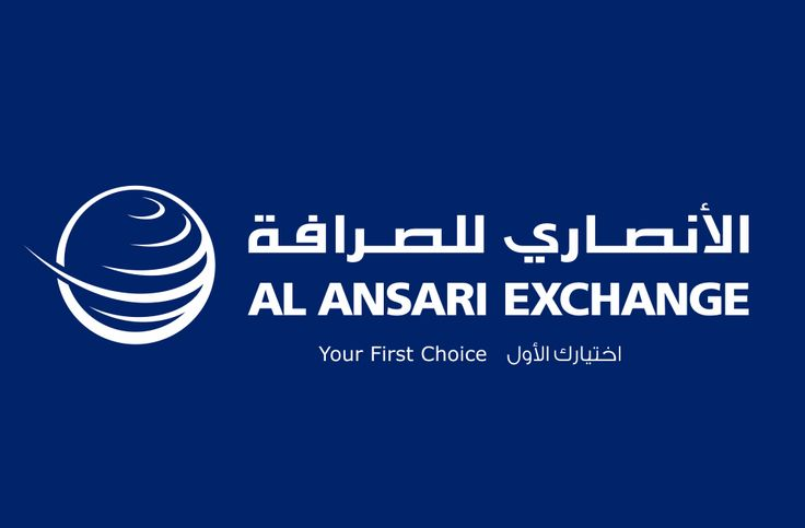 New Job Vacancy At Al Ansari Exchange In UAE