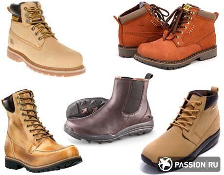 Мужские ботинки на зиму