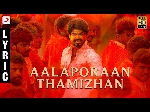 Mersal - Aalaporaan Thamizhan Tamil Lyric Video   Vijay   A R Rahman   Atlee - YouTube