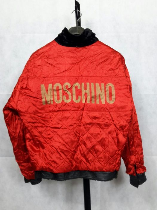 Moschino - Giacca vintage tipo bomber