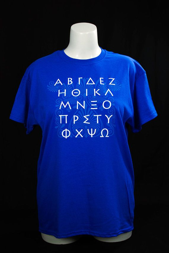 greek letter shirts alphabet t shirt by weededwords on etsy alphabet 1269