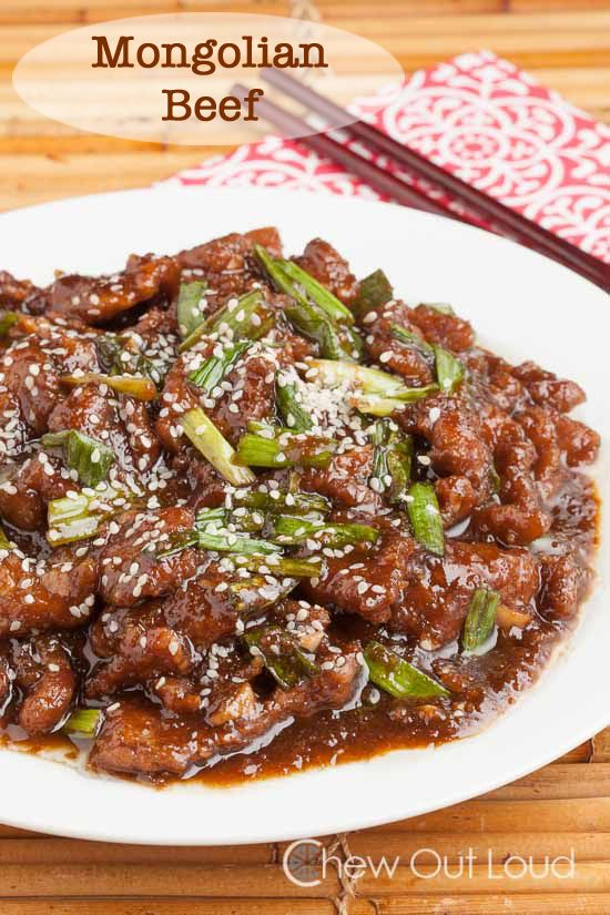 Mongolian Beef (P.F. Chang's copycat) - Chew Out Loud