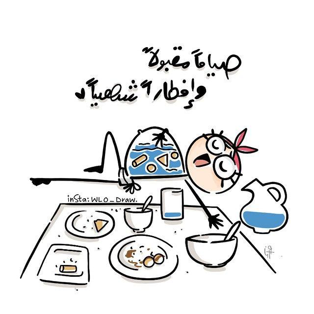 WALA'A , I 24 Y , KSA ♡ @wlo_draw Instagram photos | Websta
