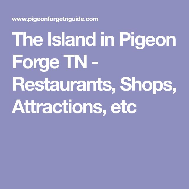The Island in Pigeon Forge TN - Restaurants, Shops, Attractions, etc