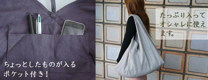 Furoshiki bag with pockets