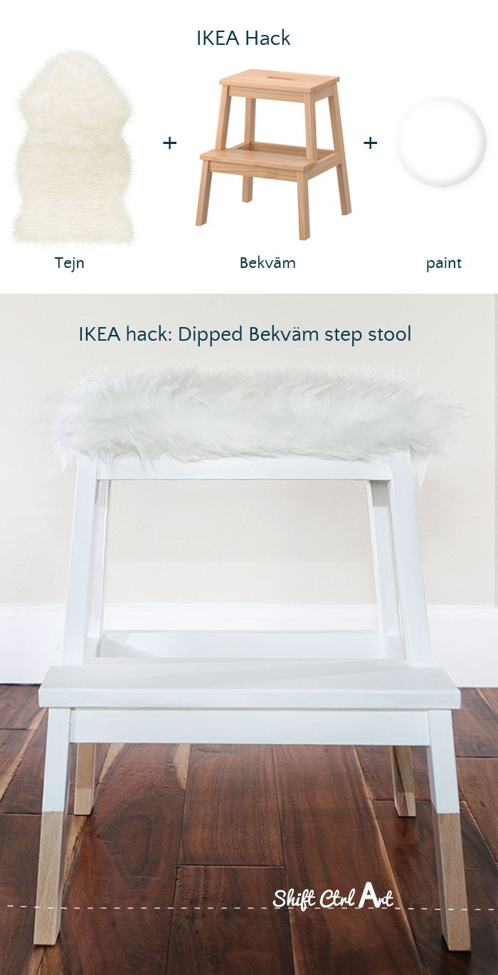 ikea hack dipped bekv m step stool with tejn faux sheep meubles ikea ikea et meubles. Black Bedroom Furniture Sets. Home Design Ideas