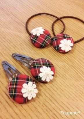 くるみボタンのヘアゴム&ヘアピンの作り方|その他|編み物・手芸・ソーイング|ハンドメイドカテゴリ|アトリエ