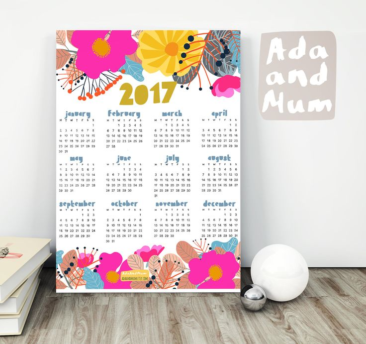 Wall calendar for 2017. Hand drawn. Printable. Instant download. by AdaAndMum on Etsy