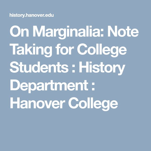 On Marginalia: Note Taking for College Students  : History Department : Hanover College