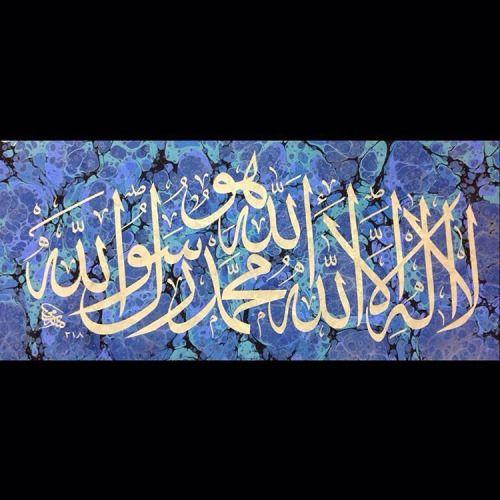 Kelime-i Tevhîd … Sami Efendi