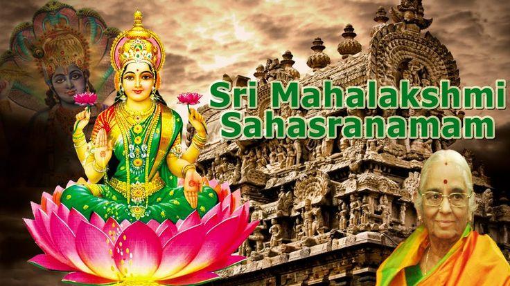 #lakshmisahasranamam #srilakshmisahasram #vishnulakshmisahasranamam - Sri Lakshmi Sahasranama Stotram - 1008 Names of Goddess Lakshmi - Must Listen - Smt.R.Vedavalli