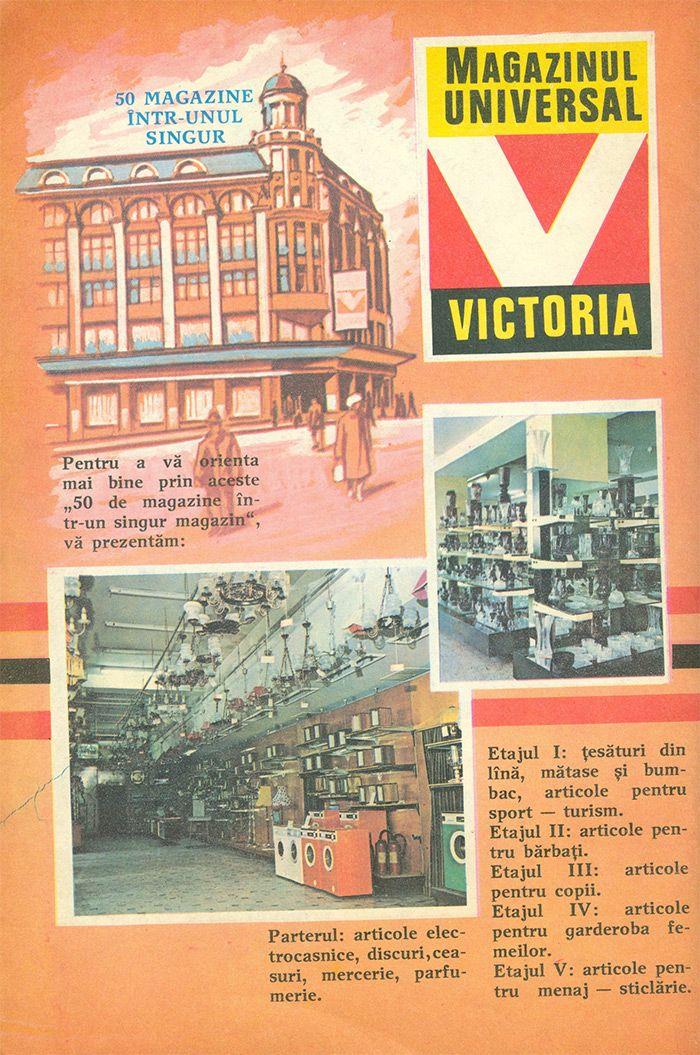 Reclama Magazin Universal Victoria - #retro #advertising #romania