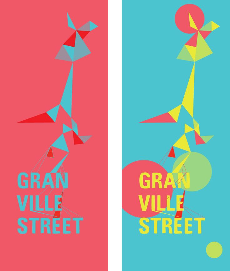 Proposed designs for a Granville Street banner.