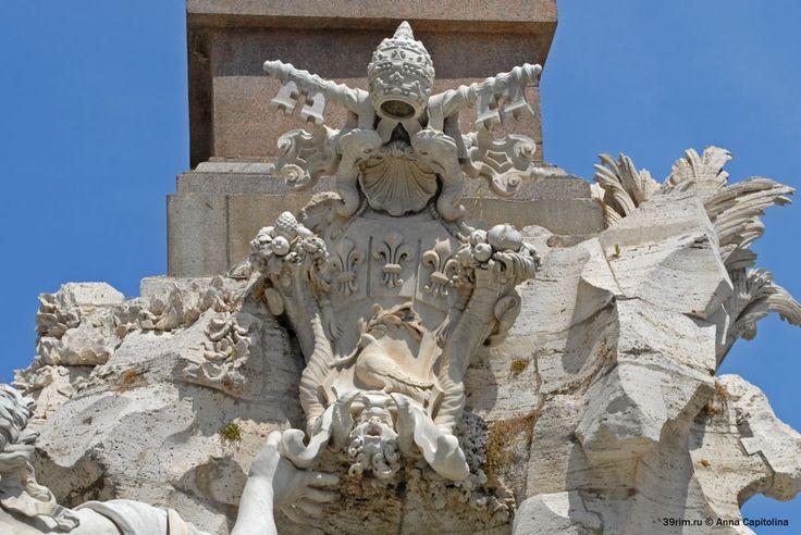 Фонтан четырех Рек. Герб Папы Иннокентия X Памфили