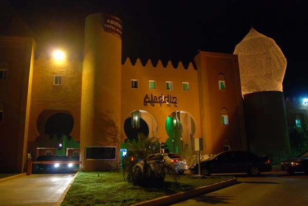 La ciudad jard n de venezuela ya cuenta con un hotel for Hotel ciudad jardin