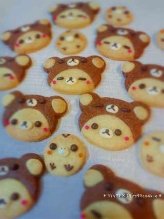 Rilakkuma cookie