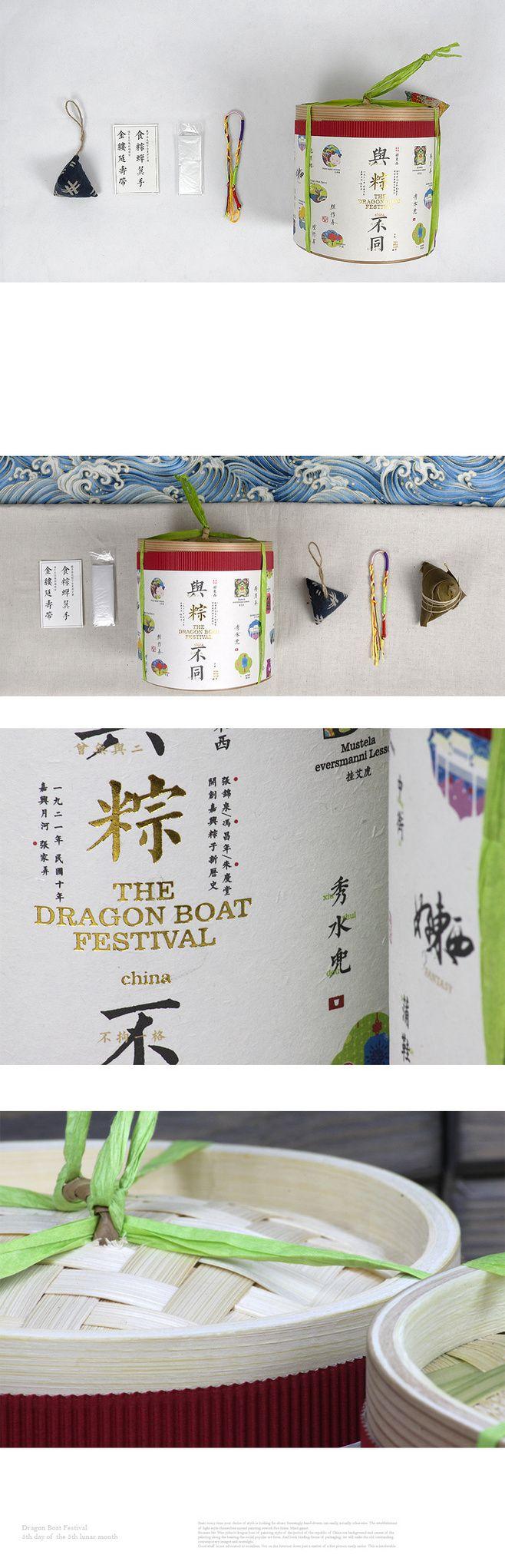 """品味出众,与""""粽""""不同,端午节粽子包装设..."""