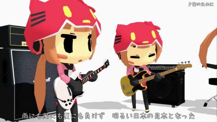 【猫村いろは】愛のために【奥田民生カバー】