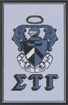 Sigma Tau Gamma Afghan. A distinctive gift for a new, active or loyal alum!