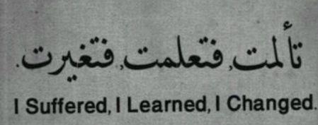 Razag  ... Alhumdulillah ... kd   اجمل اقوال وحكم واقتبس عن الحياة