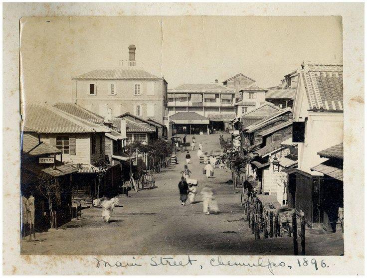 1896년 인천 신포동
