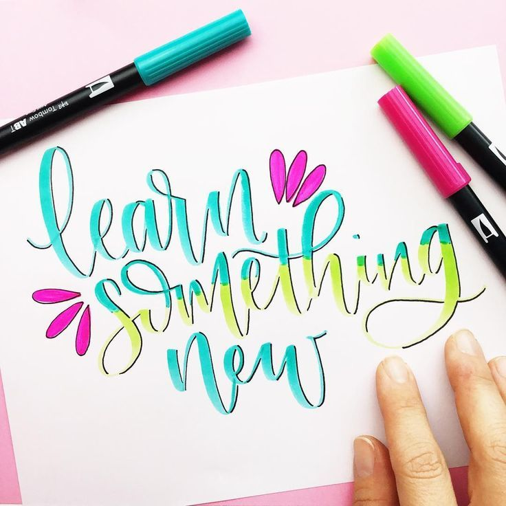 226 Likes, 5 Comments - Amanda Kammarada HandLettering (@amandakammarada) on Instagram: âWhat are you going to learn this year? For me- I wanna learn more watercolor techniques & learn howâ¦â