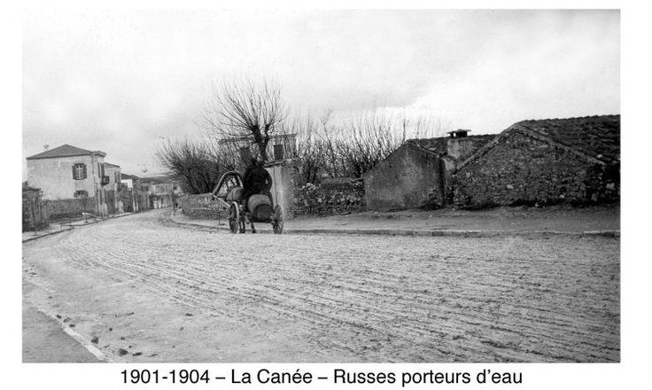 Χανιά. 1901-1904.Φωτογραφικό Αρχείο του συνταγματάρχη Émile Honoré Destelle. Δημοσίευση Ελένης Σημαντήρη.