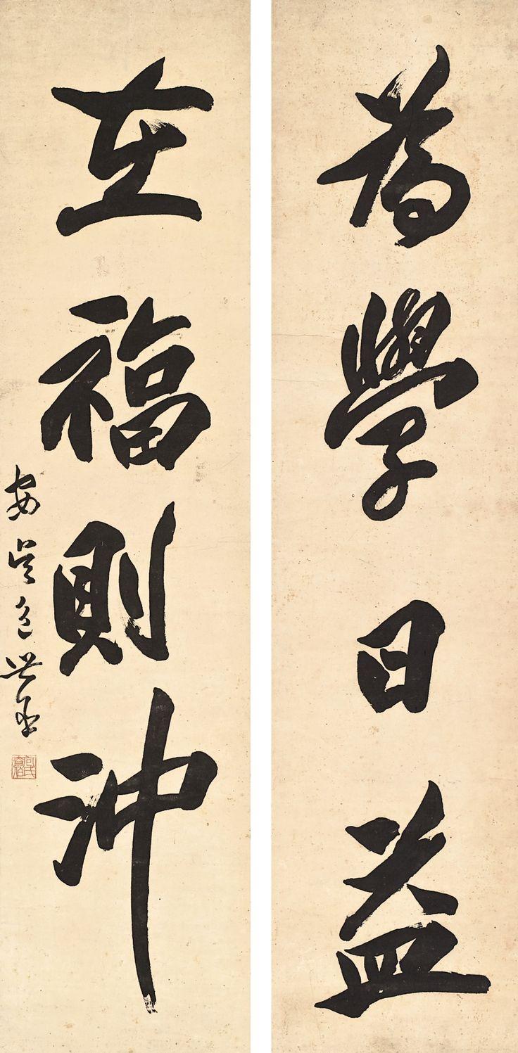Category:Semi-cursive script