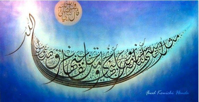 「文字の美しさを極限まで追求した芸術です」アラビア書道家・本田孝一 | nippon.com