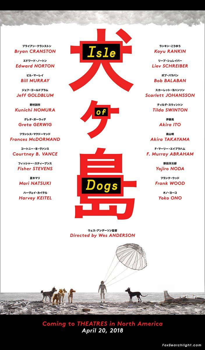 "Wes Anderson Unveils Poster for Next Film ""Isle of Dogs"" - Could this be Wes Anderson's best ever cast?"