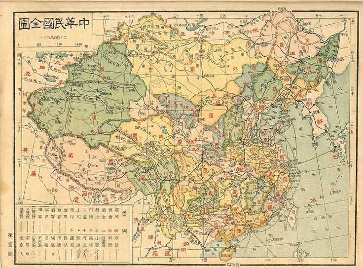 China old map - Geschichte Chinas – Wikipedia