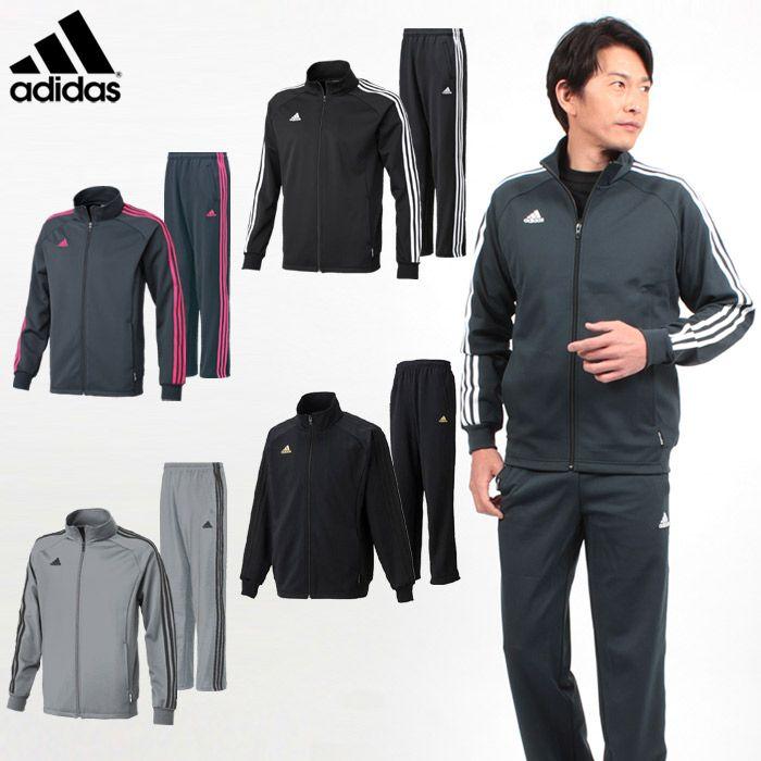 【楽天市場】送料無料 アディダス ジャージ adidas メンズ ESS 3S ウォームアップ ジャケット&パンツ ブラック 他全5色ADIDAS(DDU45 DDT93)ジャージー 上下セット メンズ(男性用) トレーニング ランニング:Z-SPORTS