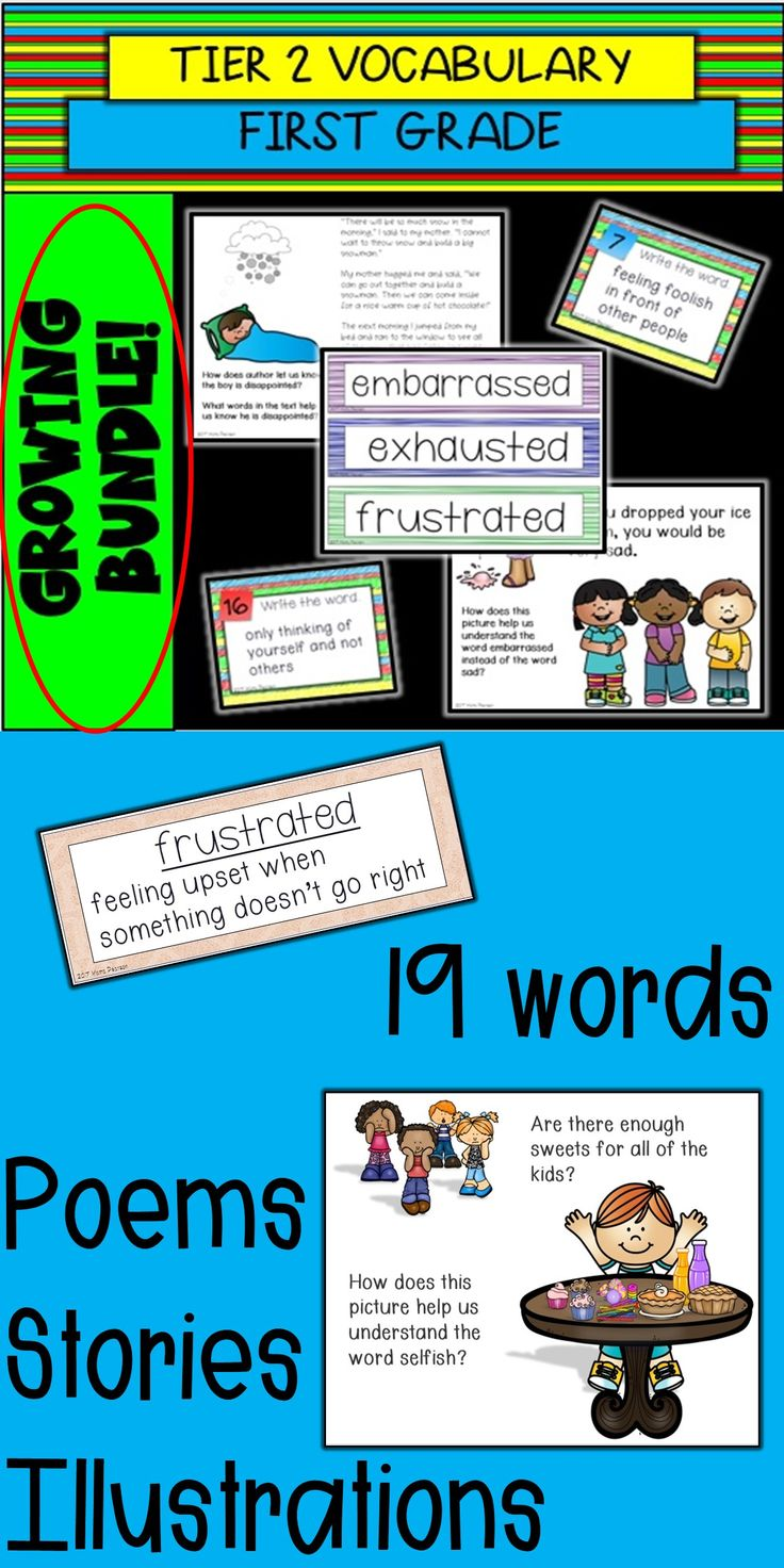 19 pages of illustrations, poetry, and stories to assist with the vocabulary (digital) 6 pages of instructions to help use the 19 digital pages 19 black and white printables for independent use 19 word cards 19 word/definition cards 19 definition cards for games, task cards, and assessments 6 options for vocabulary journal Thumbs Up/Down Game (5 sentences per word) 19 digital pages for Thumbs Up/Down Game 7 pages of instructions for lessons 19 puzzles 8 DIFFERENT paper assessments Days 1-5…