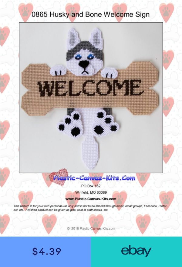 Chihuahua Dog and Bone Welcome Sign Plastic Canvas Pattern or Kit