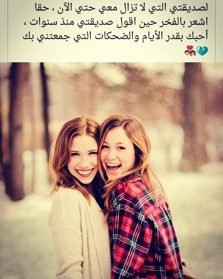 Pin By Ahlam Kamal On ٠ Birthday Quotes For Best Friend Mother Daughter Art Beautiful Quotes