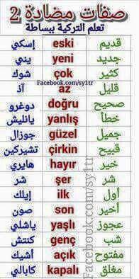 صفات مضادة باللغة التركية