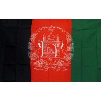 NeoPlex Afghanistan Country Traditional Flag