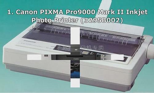Top 10 best Photo Computer Printers