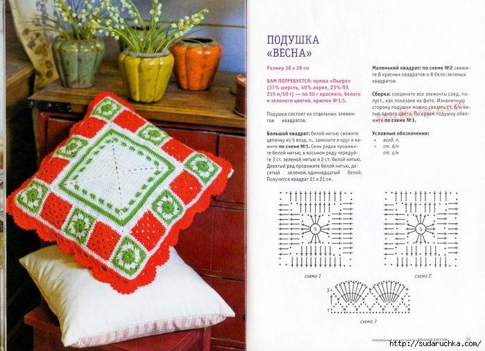946 best almohadones crochet images on Pinterest | Almohada de ...