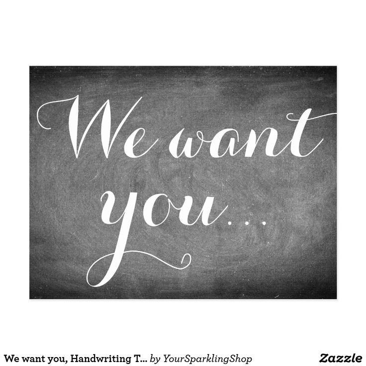We want you, Handwriting Typography Black White Postcard