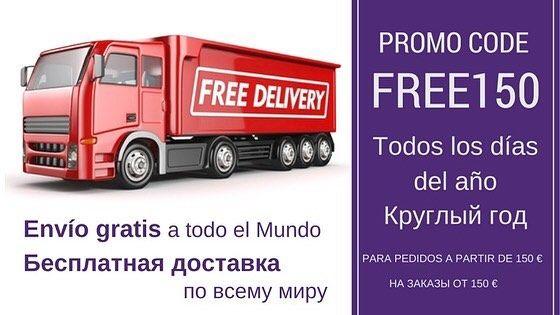 YA Envíos gratis a todo el Mundo. Código promocional: FREE150 www.pastryvip.com === Бесплатная доставка по всему миру при заказе от 150  При оформлении заказа вводите промо код: FREE150 www.pastryvip.ru - #freeshipping #shop #sales #free #freedelivery #pastryvip #pastry