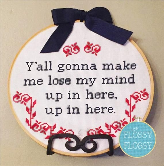 Dmx Party Up Up In Here Y All Gonna Make Me Lose My Etsy Cross Stitch Patterns Cross Stitch Crafts Completed Cross Stitch